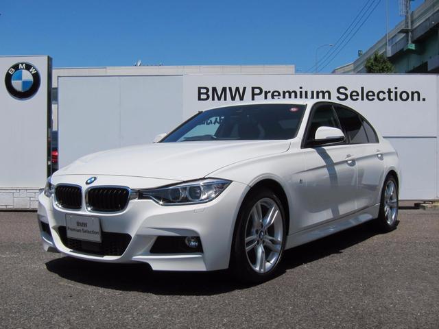 BMW 320d Mスポーツ ディーゼルエンジン