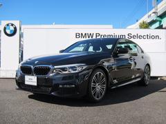BMW523d Mスポーツ NEWモデル ディーゼルエンジン