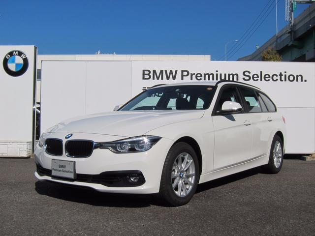 BMW 318iツーリング LCIモデル LEDヘッドライト