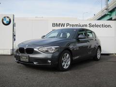 BMW116i ナビパッケージ