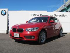 BMW118i プラスパッケージ