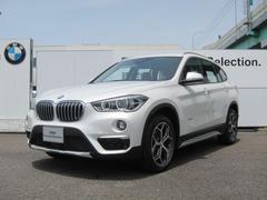BMW X1xDrive 18d xライン 電動シート