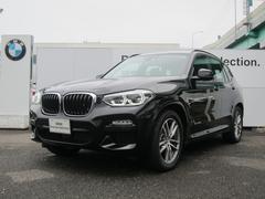 BMW X3xDrive 20d Mスポーツ