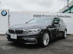BMW523iツーリング ラグジュアリーコンフォートパッケージ