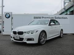 BMW320d Mスポーツ ファストトラック ブラウンレザー