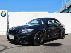 BMWエディションブラックシャドウ