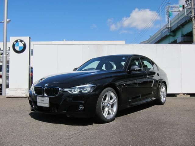 BMW 320d Mスポーツ 登録未使用車