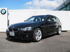 BMW318iツーリング Mスポーツ ブラックレザーシート