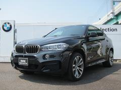BMW X6xDrive 35i Mスポーツ セレクトパッケージ