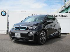 BMW i3セレブレーションエディション カーボナイト