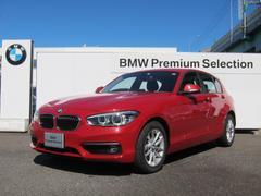 BMW118iプラスパッケージ