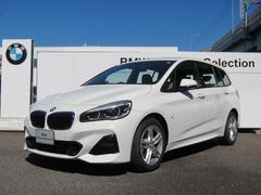 BMW218d xDriveグランツアラー Mスポーツ
