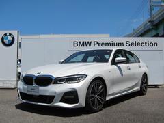 BMW320i Mスポーツパッケージ ハイラインパッケージ