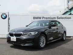 BMW320i コンフォートパッケージ NEWモデル