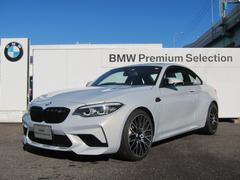 BMW M2コンペティション Mドライバーズパッケージ サンルーフ