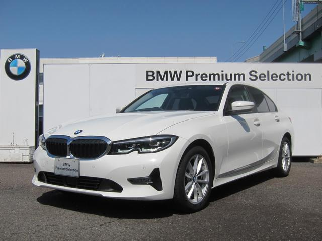 BMW 320d xDrive プラスパッケージ シートヒーター