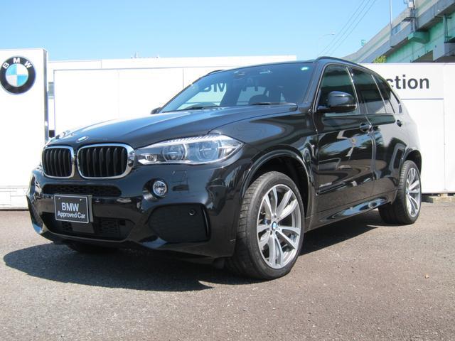 BMW X5 xDrive 35d Mスポーツ セレクトパッケージ 純正ナビ 純正ETC 純正バックカメラ