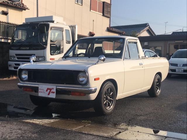 「日産」「サニートラック」「トラック」「愛知県」の中古車