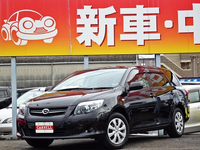 トヨタ 1.5X ナビ バックカメラ スマートキー ETC