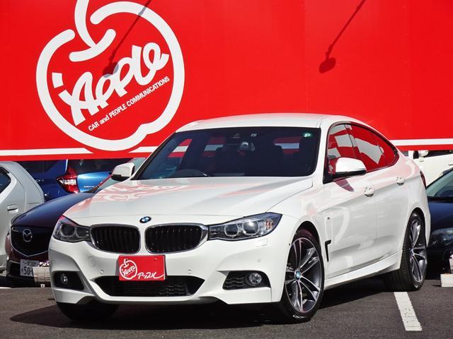 BMW 320iグランツーリスモ Mスポーツ 1オーナー車/Bluetooth対応ナビ/フロント&バックモニター/19インチAW/クルコン/インテリジェントセーフティ/レーンディパーチャーウォーニング/コンフォートアクセス/ミラーETC/禁煙車/