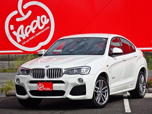BMW xDrive 28i Mスポーツ アドバンスドアクティブセーフティPKG/ブラックレザーシート/全方位モニター/ACC/ヘッドアップディスプレイ/パワーバックドア/シートヒーター/Pシート/純正ナビ/フルセグTV/ミラーETC/禁煙車