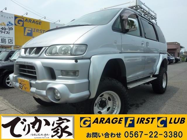 三菱 アクティブフィールドエディション4WD6インチリフトUP公認