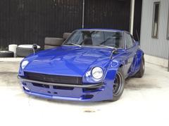 フェアレディZ240Z・5700cc・V8・LS1