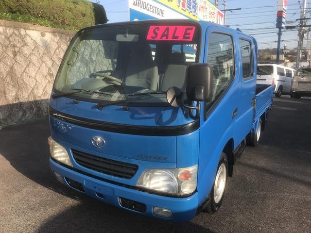 トヨタ Wキャブジャストロー 1.25t 5MT ETC