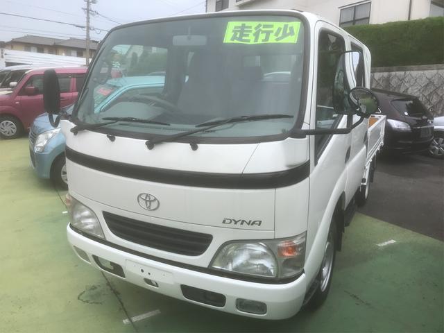 トヨタ ダイナトラック Wキャブロングジャストロー 4D 2.0ガソリン 5MT 走行49000キロ