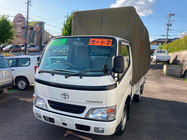 トヨタ トヨエース  1.5t 2.0ガソリン オートマ 走行40400キロ ETC 幌付き
