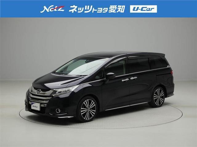 ホンダ アブソルート・EX アイドリングストップ バックモニター