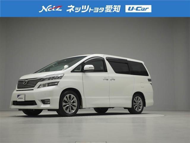 トヨタ 2.4Z プラチナムセレクション スマートキ- HDDナビ
