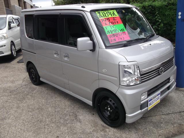 「マツダ」「スクラムワゴン」「コンパクトカー」「愛知県」の中古車