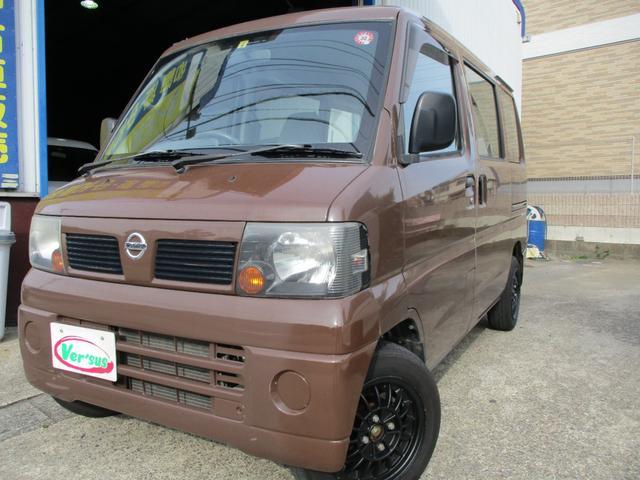 日産 DX 社外13インチアルミ 全塗装茶色