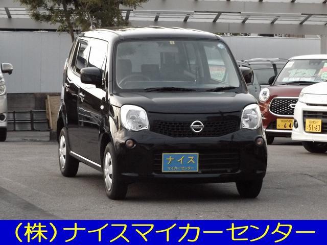 日産 S タッチパネルオーディオ キーレス フルフラット