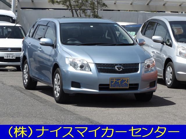 トヨタ 1.5X HIDセレクション HDDナビTV バックカメラ