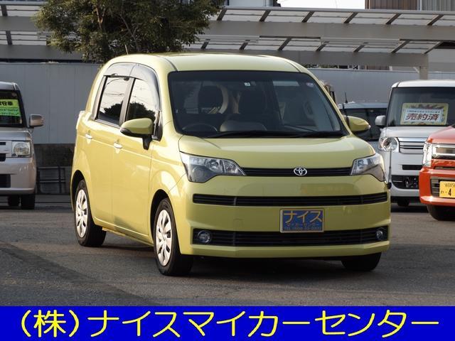 トヨタ G SDナビ TV バックカメラ 電動スライドドア ETC
