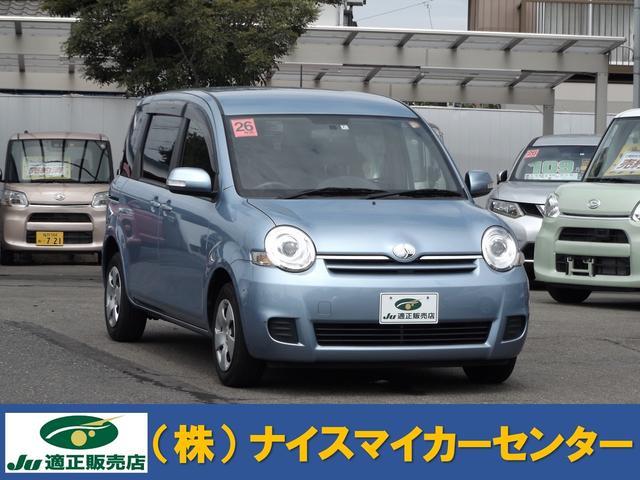 トヨタ X Lパッケージ 左側電動スライド HIDヘッド ETC