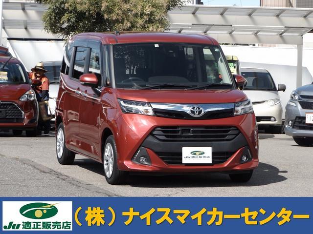 トヨタ G S DVDナビ フルセグTV バックカメラ ドライブレコーダー 両側電動スライドドア スマートアシストII LEDヘッドランプ クルーズコントロール