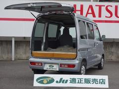 ハイゼットカーゴDX ハイルーフ ちょいCam 軽キャンピングカー