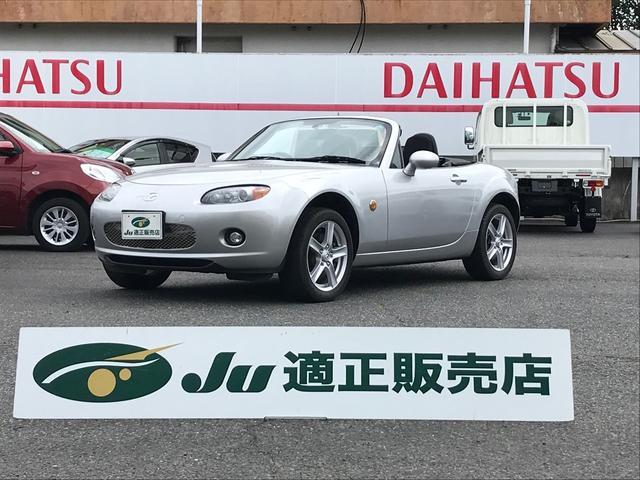 マツダ ロードスター ロードスター AW オーディオ付 オープンカー シルバー