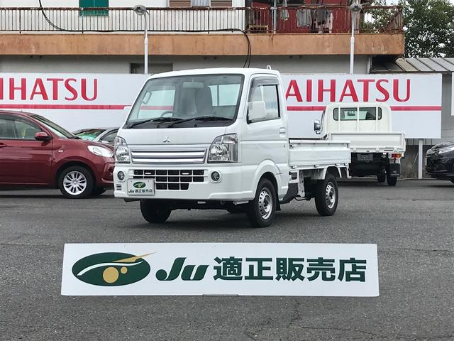 三菱 G AC AT 修復歴無 軽トラック TV ナビ