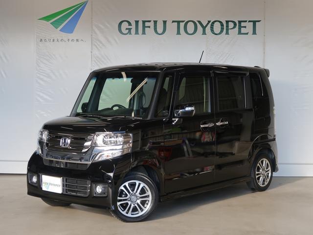 「ホンダ」「N-BOX」「コンパクトカー」「岐阜県」の中古車