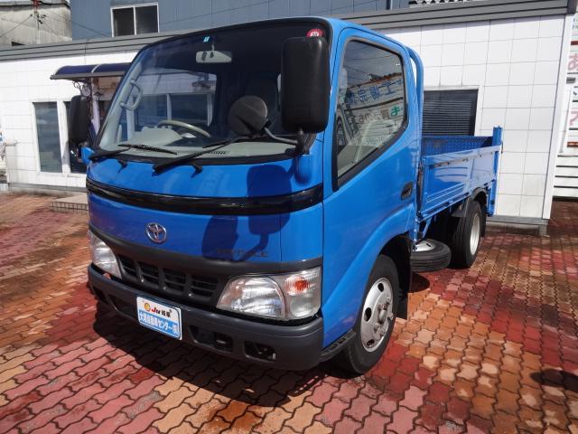 トヨタ 4.9DフルジャストローPG付2t積