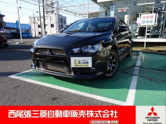 三菱 エボリューション ファイナルエディション 限定車 3年保証