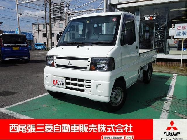 三菱 Vタイプ オートマチック エアコン 3年保証付