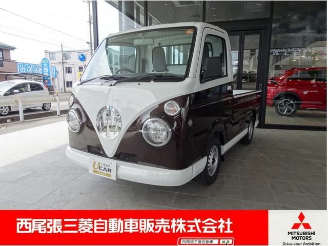 ミニキャブトラック(三菱) みのり 届出済未使用車 キャルルック架装車 中古車画像
