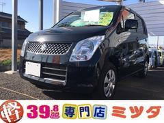 ワゴンRFX Goo鑑定車 1ヶ月走行無制限付