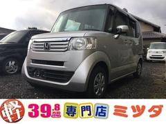 N BOXG・Lパッケージ Goo鑑定車 1ヶ月走行無制限付