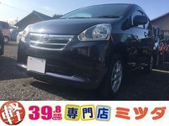ミライースX メモリアルエディション Goo鑑定車 1ヶ月走行無制限付